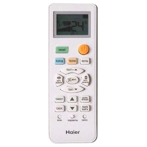 Настенная сплит-система Haier HSU-09HNM03/R2