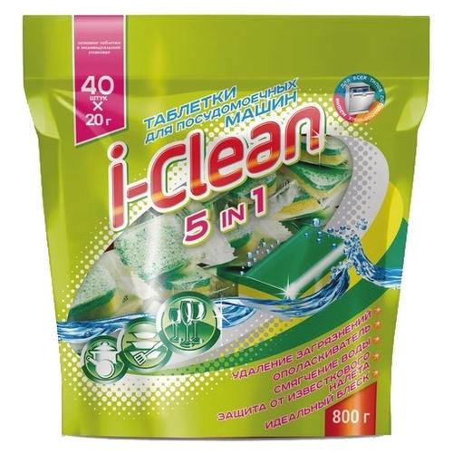 I-Clean 5 в 1 таблетки для посудомоечной машины