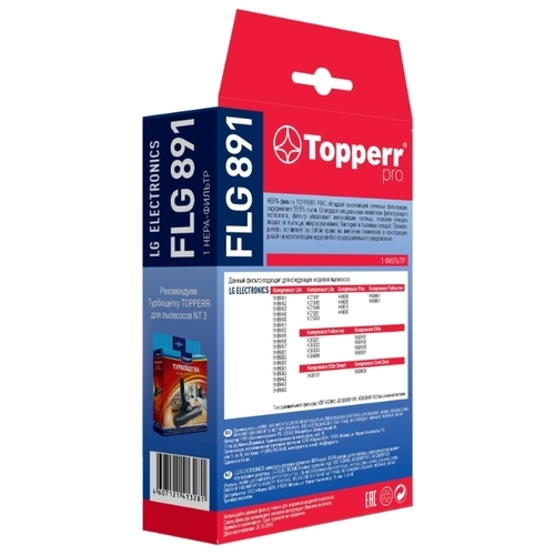 Topperr HEPA-фильтр FLG 891