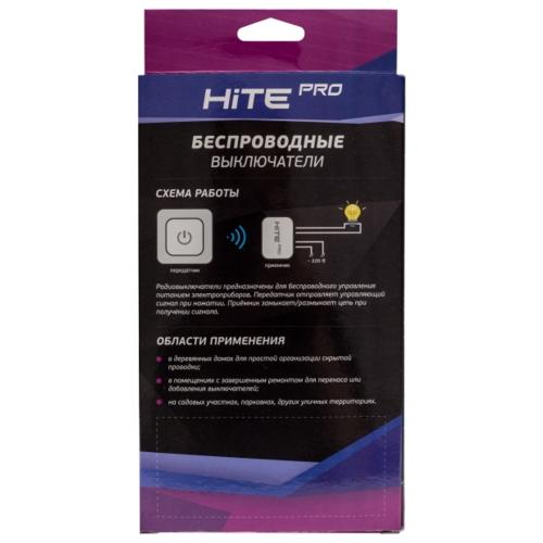 HiTE PRO Комплект (двухклавишный радиовыключатель + 2 реле) KIT-2, белый