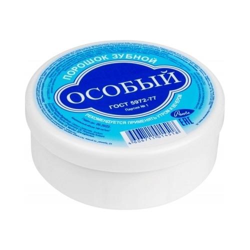 Зубной порошок Аванта Особый