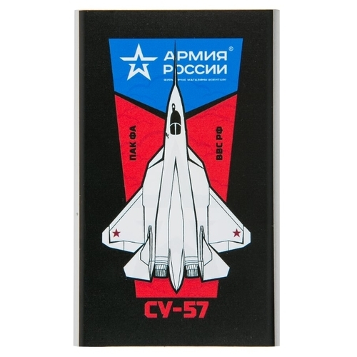 Аккумулятор Red Line J01 Армия России дизайн №13 УТ000016291, 4000 mAh