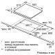 Варочная панель Bosch NKN645G17