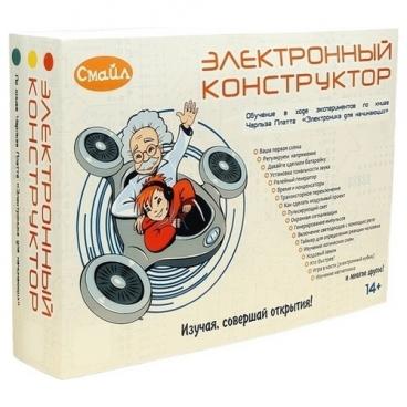 Электронный конструктор Смайл Электронный конструктор ENS-227 Набор №7