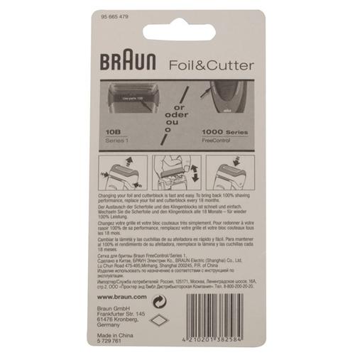 Сетка и режущий блок Braun 10B (Series 1)
