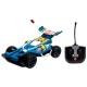 Багги 1 TOY Hot Wheels (Т10977) 1:18 23 см