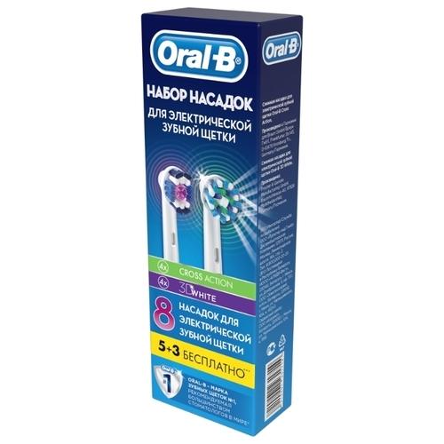 Насадка Oral-B CrossAction + 3D White