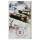 Аккумулятор Red Line J01 Армия России дизайн №11 УТ000016277, 4000 mAh