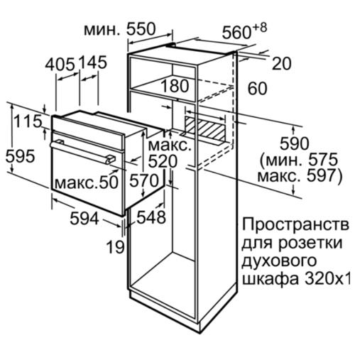 Электрический духовой шкаф Bosch HBF534ES0R