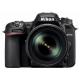 Фотоаппарат Nikon D7500 Kit