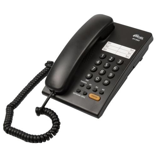 Телефон Ritmix RT-330