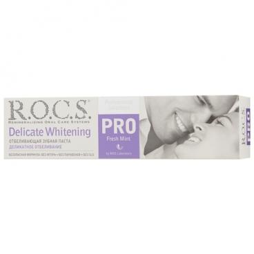Зубная паста R.O.C.S. Pro Деликатное отбеливание Свежая мята