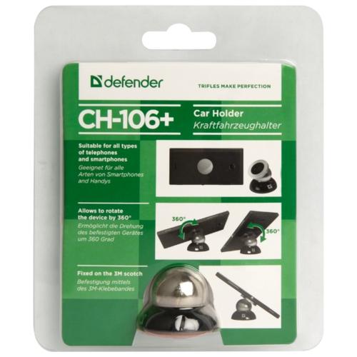 Магнитный держатель Defender CH-106