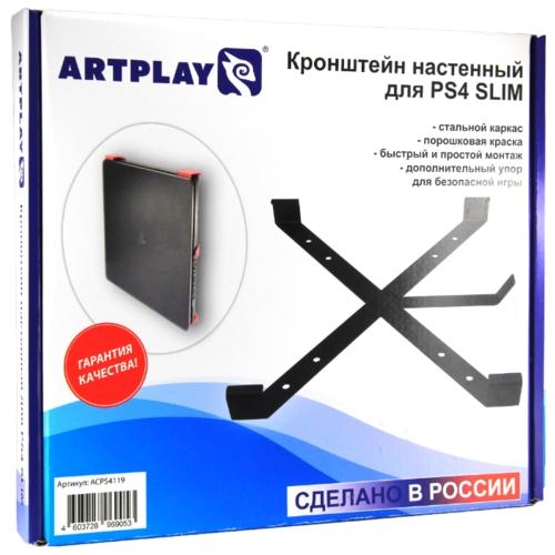 Artplays Кронштейн на стену для PS4 Slim (ACPS4119)