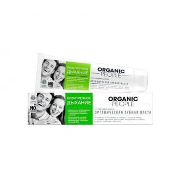 Зубная паста Organic People Безупречное дыхание