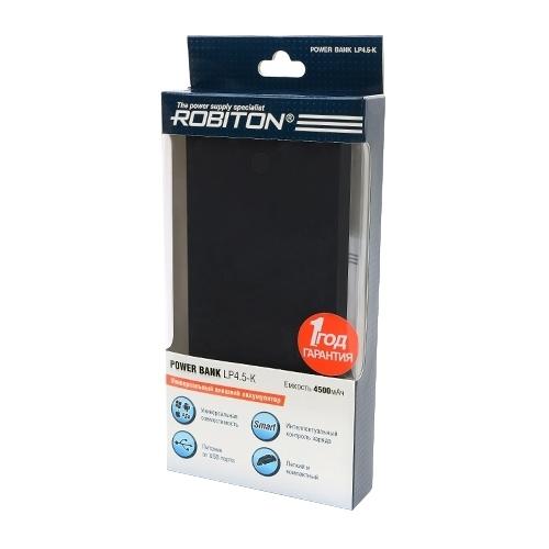 Аккумулятор ROBITON Power Bank LP4.5
