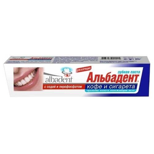 Зубная паста Albadent Кофе и сигарета