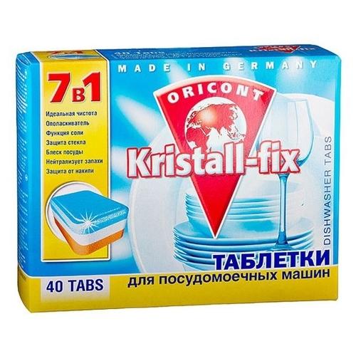 Kristall-fix моющие таблетки для посудомоечной машины