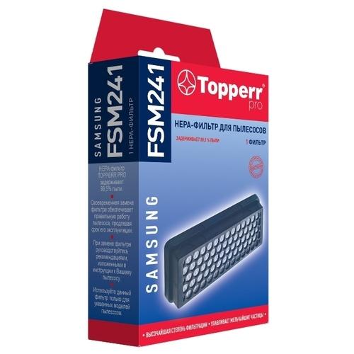 Topperr HEPA-фильтр FSM 241