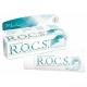 Зубной гель R.O.C.S. Medical Minerals
