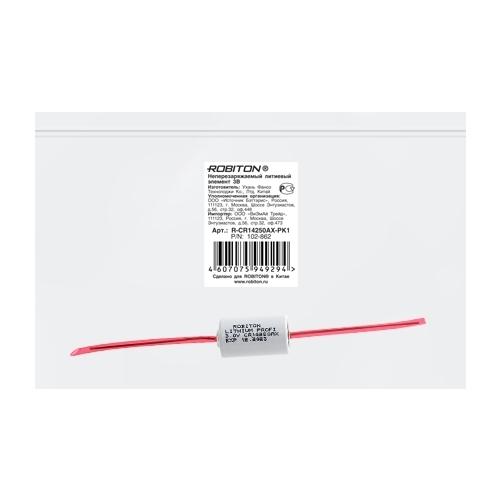 Батарейка ROBITON CR14250AX с аксиальными выводами PK1
