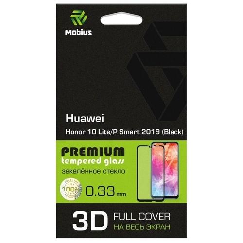 Защитное стекло Mobius 3D Full Cover Premium Tempered Glass для Huawei Honor 10 Lite/P Smart 2019