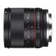 Объектив Samyang 21mm f/1.4 ED AS UMC CS Fujifilm X