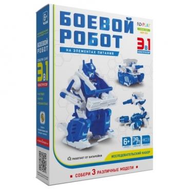 Электромеханический конструктор ND Play На элементах питания NDP-051 Боевой робот 3 в 1