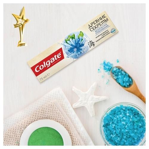Зубная паста Colgate Древние Секреты Безопасное отбеливание, морские водоросли и соль