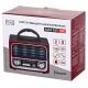Радиоприемник Max MR-390