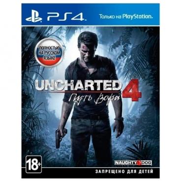 Uncharted 4: Путь вора