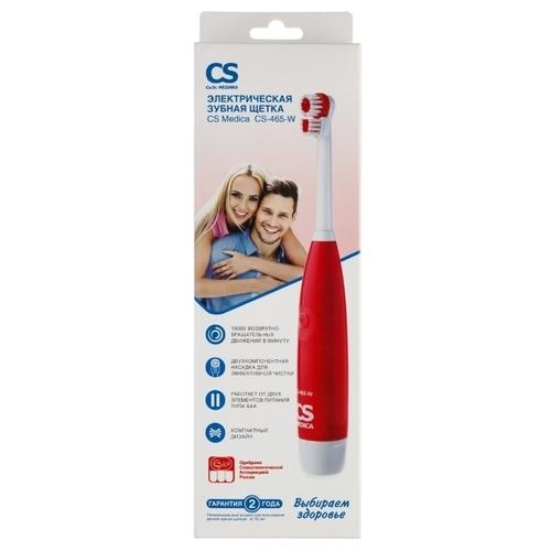 Электрическая зубная щетка CS Medica CS-465