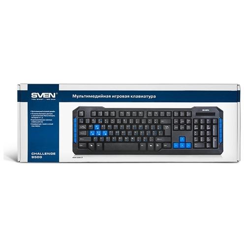 Клавиатура SVEN Challenge 9500 Black USB