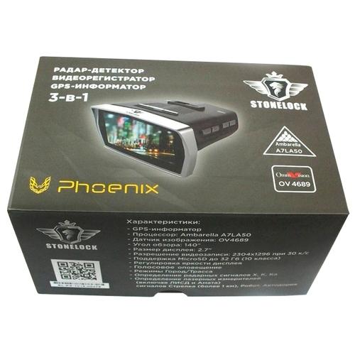 Видеорегистратор с радар-детектором Stonelock Phoenix