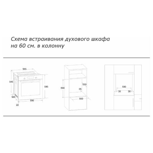 Электрический духовой шкаф Simfer B6EE78017