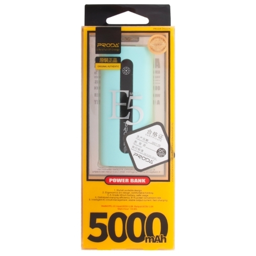 Аккумулятор Remax Proda E5 5000 mAh PPL-15