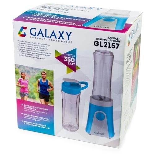 Стационарный блендер Galaxy GL2157