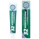 Зубная паста Modum 32 Жемчужины Органическая солодка