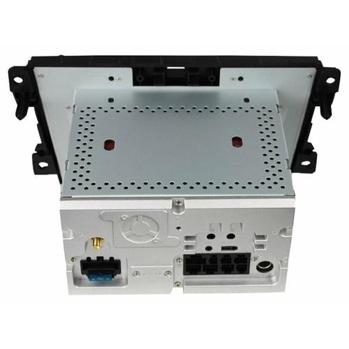 Автомагнитола CARMEDIA KD-7007