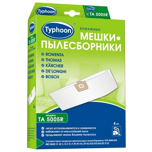 Тайфун Бумажные мешки-пылесборники TA 5005R