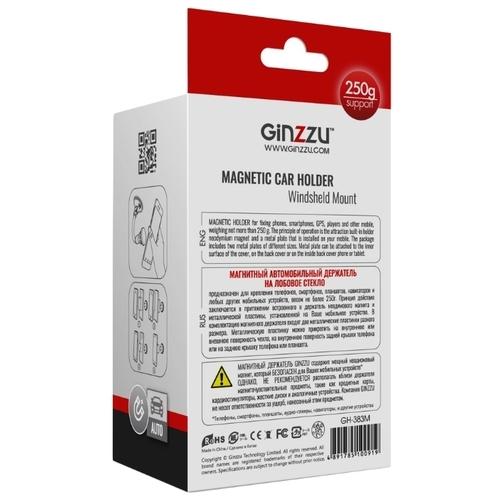 Магнитный держатель Ginzzu GH-383M