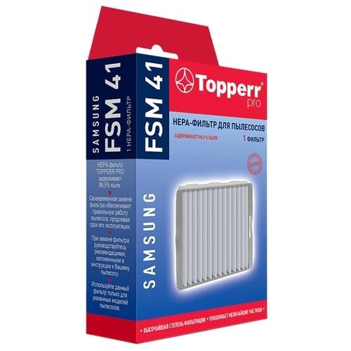 Topperr HEPA-фильтр FSM 41