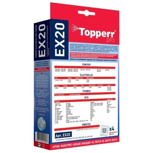 Topperr Синтетические пылесборники EX20