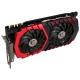 Видеокарта MSI GeForce GTX 1070 Ti 1607MHz PCI-E 3.0 8192MB 8008MHz 256 bit DVI HDMI HDCP Gaming