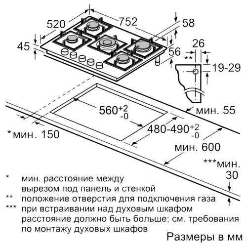 Варочная панель NEFF T27CS59S0