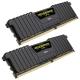 Оперативная память 8 ГБ 2 шт. Corsair CMK16GX4M2A2400C14