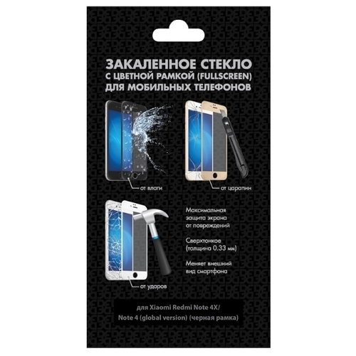 Защитное стекло DF xiColor-10 для Xiaomi Redmi Note 4X/ Note 4 (global version)