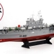 Корабль Heng Tai 1:350