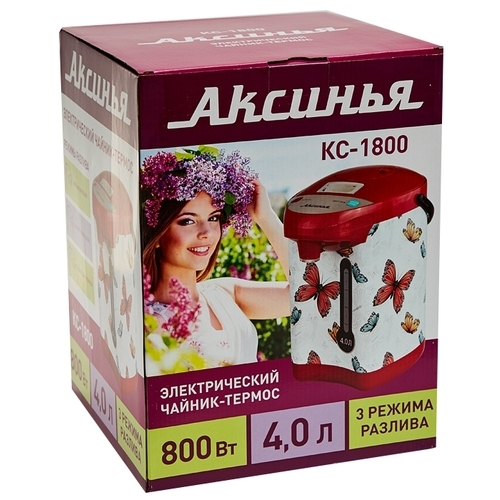 Термопот Аксинья КС-1800