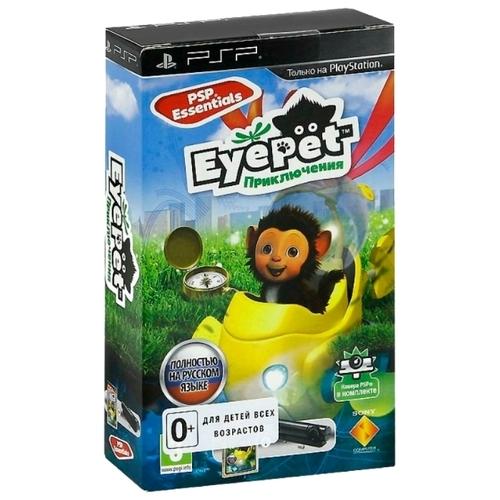 EyePet Adventures (игра+камера)